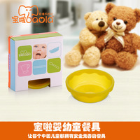 Top Quality!!! Child tableware bowl set ,baby bowl, portable baby bowl pp material, microwave