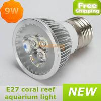 2x New E27 Led Fish Aquarium light Blue White 60 degree Led Coral Reef  Tank Grow lamp 9W For Epistar led Bulb free shipping
