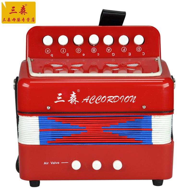 Child accordion baby music toy puzzle musical instrument full 2 bass 7 key 14 box(China (Mainland))