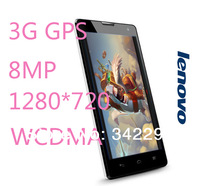 Perfect S4 phone i9500 MTK6589 Quad Core1280*720 1g Ram 4g Rom Air Gesture eye control s-view Android 4.2 with free flip case