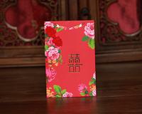 Blooping rich cheongsam portentously series invitation card handmade cheongsam plate buttons wedding invitation 25g