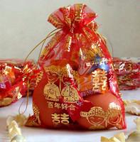 Wedding candy bags candy box yarn bags 1 - 4