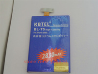 new for BLUE 2830MAH HIGH CAPACITY  REPLACEMENT BATTERY FOR LG  E960 E975 brand battery battery