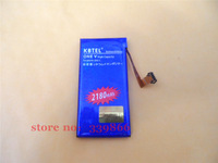 new for  blue 2180MAH HIGH CAPACITY REPLACEMENT BATTERY FOR HTC ONE V brand battery battery