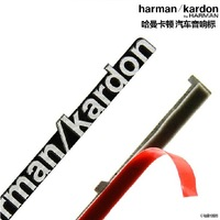 Car Audio Modification Harman/Kardon stickers for BMW mini  Land Rover   decoration interior stickers   Free shipping