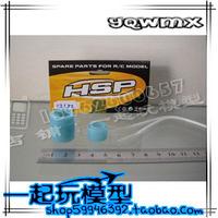 Hsp 1 10 oil tanker 94188 94122 02172 silica gel tube