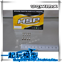 Hsp 1 10 oil tanker chassis screw stainless steel engine fitted screws 02081