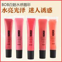 Bob sense lip gloss bling lip gloss pseudoaneurysm small-sample finelines nude color