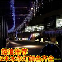 224 5 meters flasher decoration lantern led ice bar lamp led lights Christmas decoration lantern