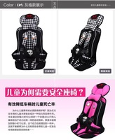 Free shipping Hight quality Lovely  infant child car child car safety seat baby car seats 0-6 years