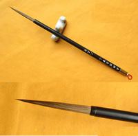 Calligraphy brush lake pen line horse pen - lines small