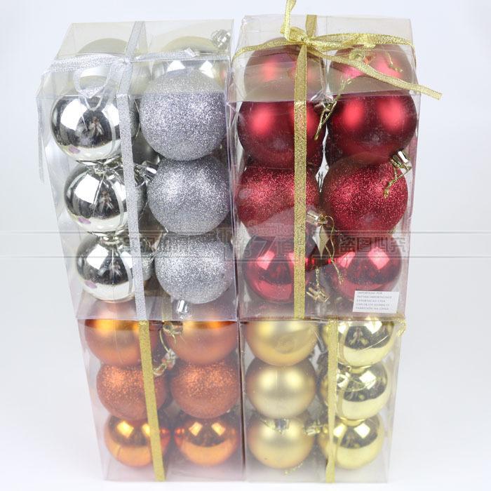 Golden/Red/orange/silver ball, Christmas tree, showcase, party decoration gold 6cm solid color ball light matt scrub ball(China (Mainland))