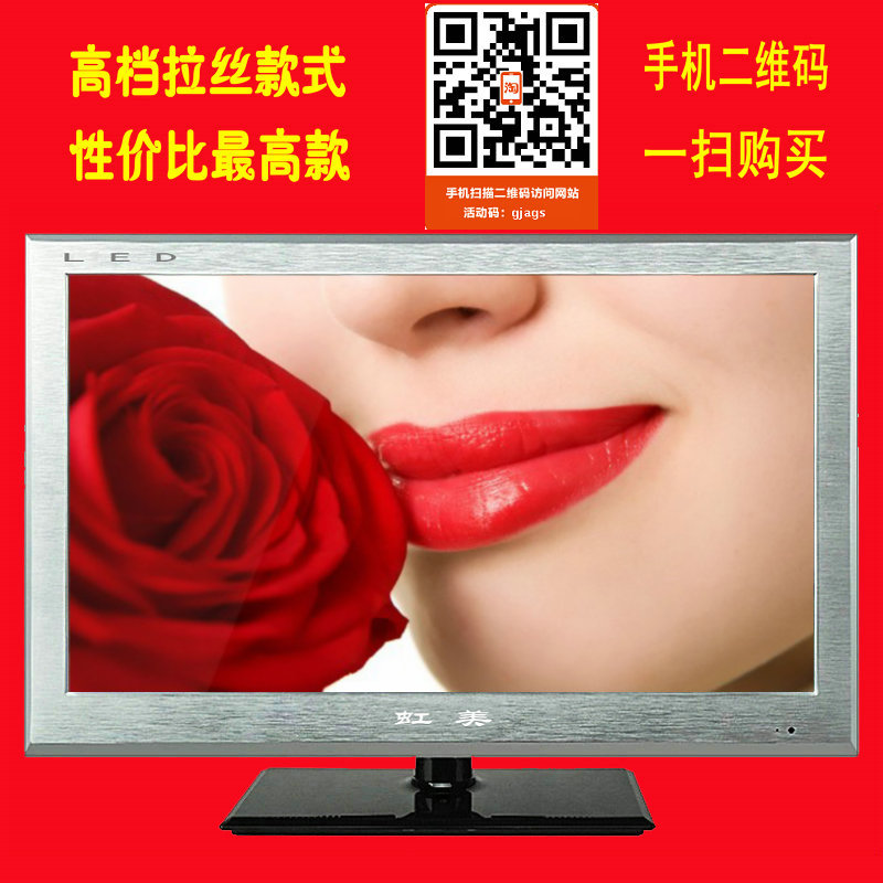 - 24 led ultra-thin a screen lcd screen 22 - hd computer tv interface -(China (Mainland))