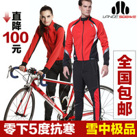 Autumn and winter fleece ride service set long-sleeve top male ride trousers thermal mountain bike female