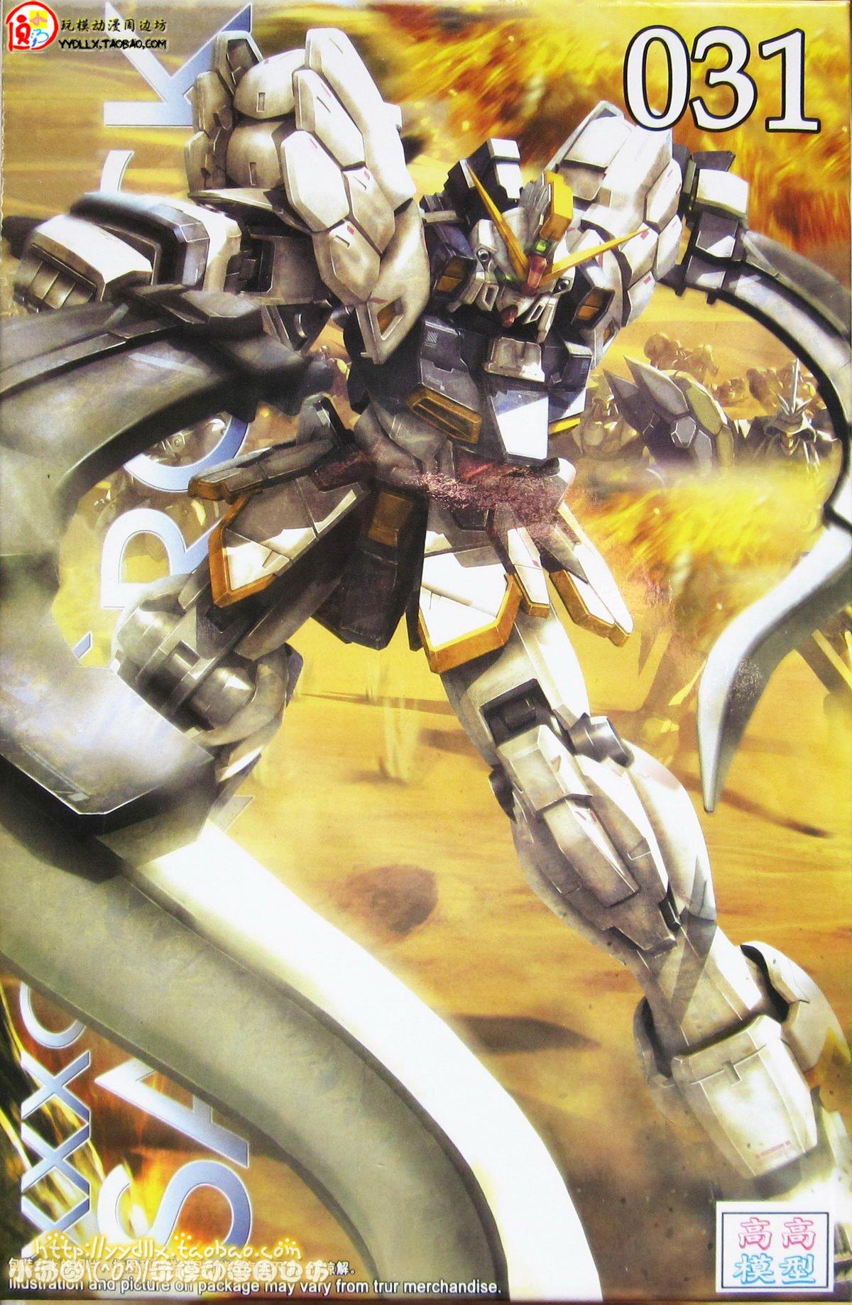 Gundam Self Assembled Kit MG 1/100 SANDROCK EW KA GUNDAM Boy's Toy,Robot Model Building , collection, classic toys(China (Mainland))
