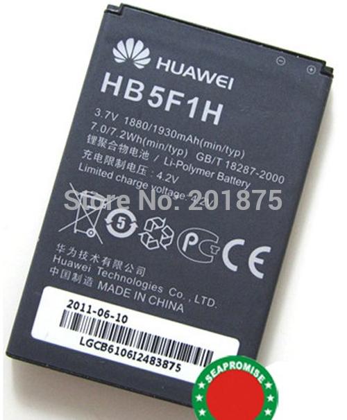 wholesale 2pcs lot HB5F1H mobile phone battery for Huawei Honor U8860, C8860, Glory M88, Mercury Cricket(China (Mainland))