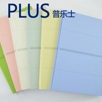 Plus fl-021ss folder a4 size retractable clip 1000