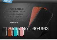 MOQ:10pcs/lot HK free Original Brand MOFI Leather wallet Case full protect skin cover back shell for Lenovo A516+retail box