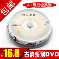 DVD CD - R 16 x burn plate blank CD DVD quality dvd disc blank media 10 tablets  free shipping