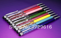 4pcs/lot Capacitive Touch Screen Stylus For Samsung S3 S4/iPhone 4S 5G Tablet PC Metal Stylus Touch Screen Pen