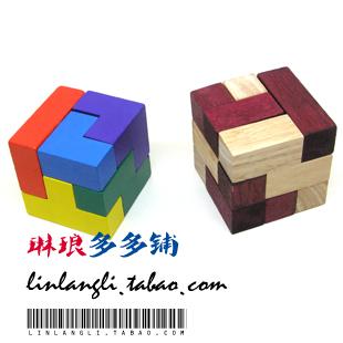 cube world w&uuml
