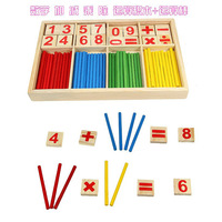 Wooden digital stick building blocks professional
