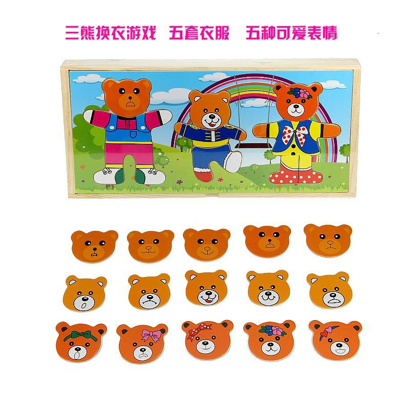 Clothing puzzle child educational toys wooden toy a b c(China (Mainland))