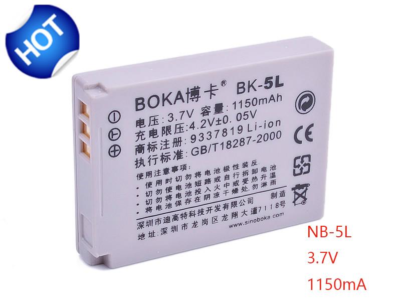 100% quality 3.7V 1150mAh digital battery Camera For Canon PowerShot SD790 SD700 SD800 SD850 SD870 SD880 SD890 IS(China (Mainland))