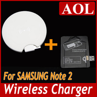 Mini wireless Charger 5V white for All QI Stand Phones Wireless Charging + wireless receiver for Samsung Galaxy Note2 N7100