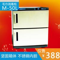 Towel sterilizer sauna household wet towel heated cabinet electric heating towel warmer
