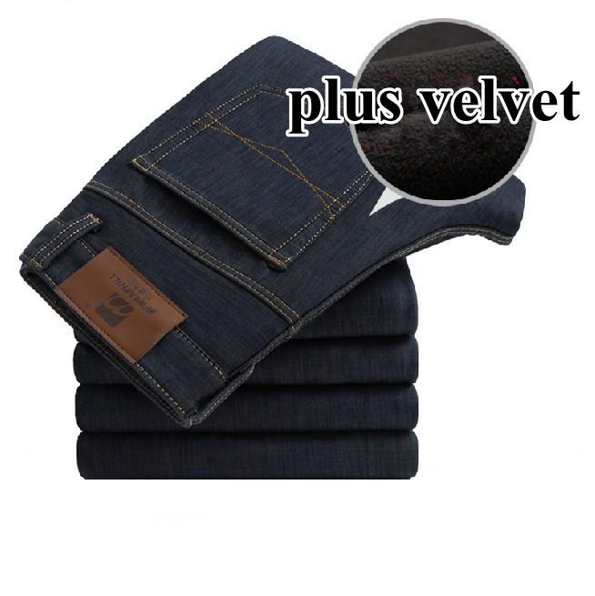 Классические мужские джинсы купить с доставкой
