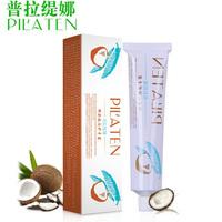 PILATEN Russian Coconut Hand Cream ,Moisturizing Anti-aging,50ML,2 pcs/Lot