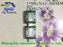 Free Shipping Kossel Mini 3D MGN12 12mm miniature linear slide = 1pcs 12mm L-200mm rail+2pcs MGN12C  carriage for X Y Z Axies