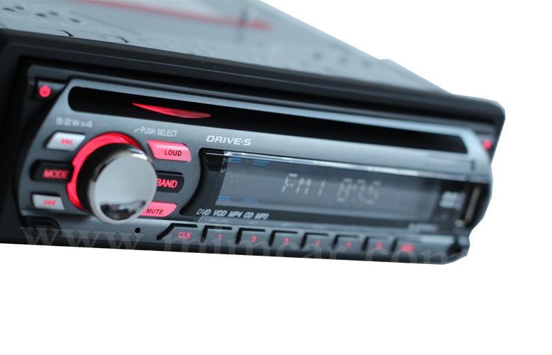 1 Din Car DVD Player Single Din car stereo audio detachable panel radio bluetooth subwoofer(China (Mainland))