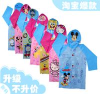 Beautiful raincoat/ can back schoolbag raincoat/Free shipping