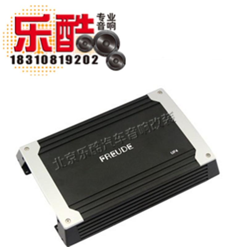 Fulaide uf4 quad amplifier encoding audio car amplifier car audio amplifier(China (Mainland))