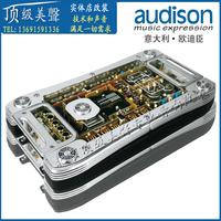 Thesis hv venti pure 's top series amplifier car audio amplifier