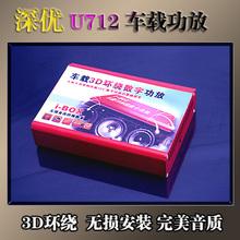 popular car sound amplifier