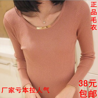 2013 autumn basic sweater female autumn and winter low collar short design slim long-sleeve pullover sweater