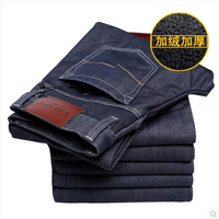 Free shipping plus size xxxl XXXXL XXXXXL 4xl 5xl 6xl Autumn and winter thickening velvet jeans trousers fat men's clothing  big