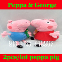 Brinquedos 2PCS Key Ring Peppa Pig High Quality Washable 20cm Kids Peppa Pig Cute Toddler Toys Dolls & Accessories Plush Toys