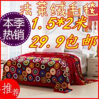 Thickening soft plush coral fleece thermal FL velvet single bed blanket  Blanket Home Christmas
