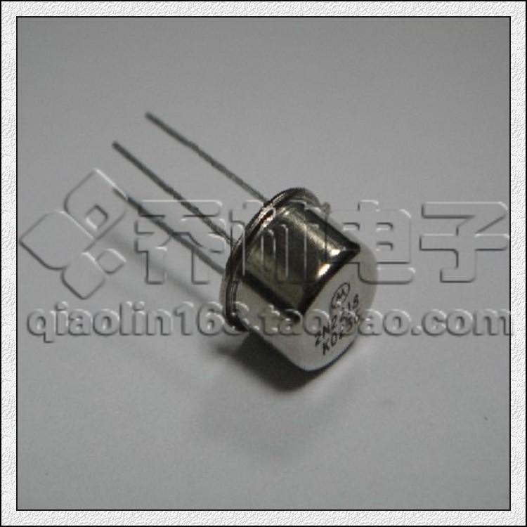 new genuine silicone di npn transistor planare transistor di commutazione 2N2218 oro sigillato tubo , trasporto libero(China (Mainland))