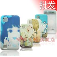 For zte   v788d n788 u788 silica gel sets cartoon mobile phone case protective case shell soft case