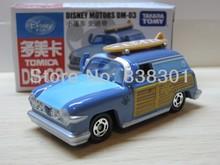 car wagon promotion