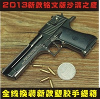 black ,pistol model,metal disassembly,gun model,free shipping,drop shipping.