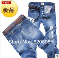STOCK + A generation of fat classic brand personality Slim hole straight men wear white denim trousers male Free shipping