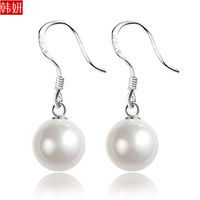 Silver earrings 925 pure silver drop earring sallei pearl earrings drop earring silver earrings earring 267