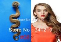 peruvian virgin hair body wave Italian keratin Pre-Bonded Nail U-TIP peruvian hair 18 20 22 24inch #8 Light Brown 0.5g/s 0.7 g/s
