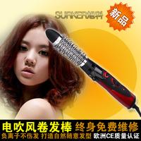 Multifunctional negative ion hair dryer Large hair roller hair sticks hair straightener plywood pear